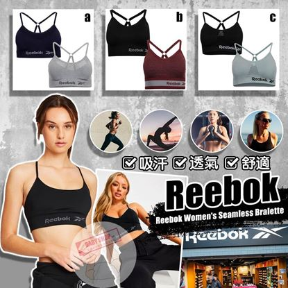 Picture of **貨品已截單**A P4U 8底: Reebok 2件裝運動內衣套裝