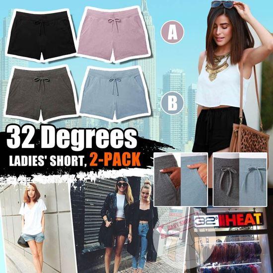 圖片 **貨品已截單**A P4U 8底: 32 Degrees Cool 女裝兩條裝涼感短褲