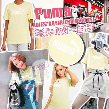 圖片 A P4U 8底: Puma 女裝logo黃色休閒Tee