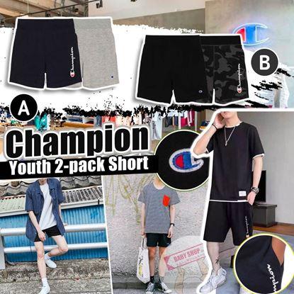 圖片 A P4U 8底: Champion 中童兩條裝側Logo短褲