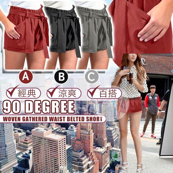 圖片 *貨品已截單* A P4U 8底: 90 Degree 女裝休閒收腰短褲