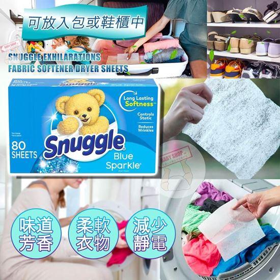 圖片 A P4U 8底: Snuggle Blue Sparkle 80片乾衣紙