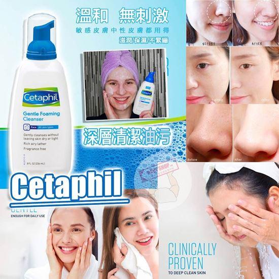 圖片 **貨品已截單**A P4U 8底: Cetaphil 按壓式溫和泡沫潔面乳 8oz