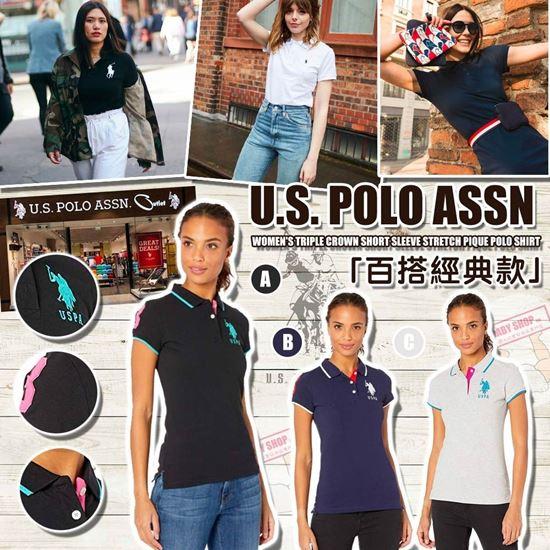 圖片 *貨品已截單* A P4U 8底: U.S. Polo Assn 女裝立領Polo衫