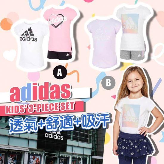 圖片 *貨品已截單* A P4U 9中: Adidas 女童3件裝短袖套裝