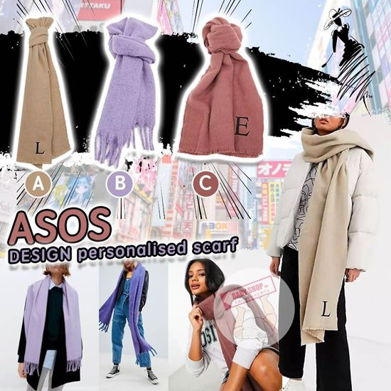 圖片 **貨品已截單**A P4U 9中: ASOS DESIGN 頸巾