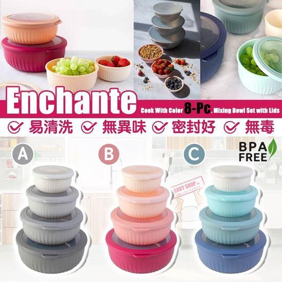 圖片 **貨品已截單**A P4U 9中: Enchante 帶蓋攪拌碗8件套
