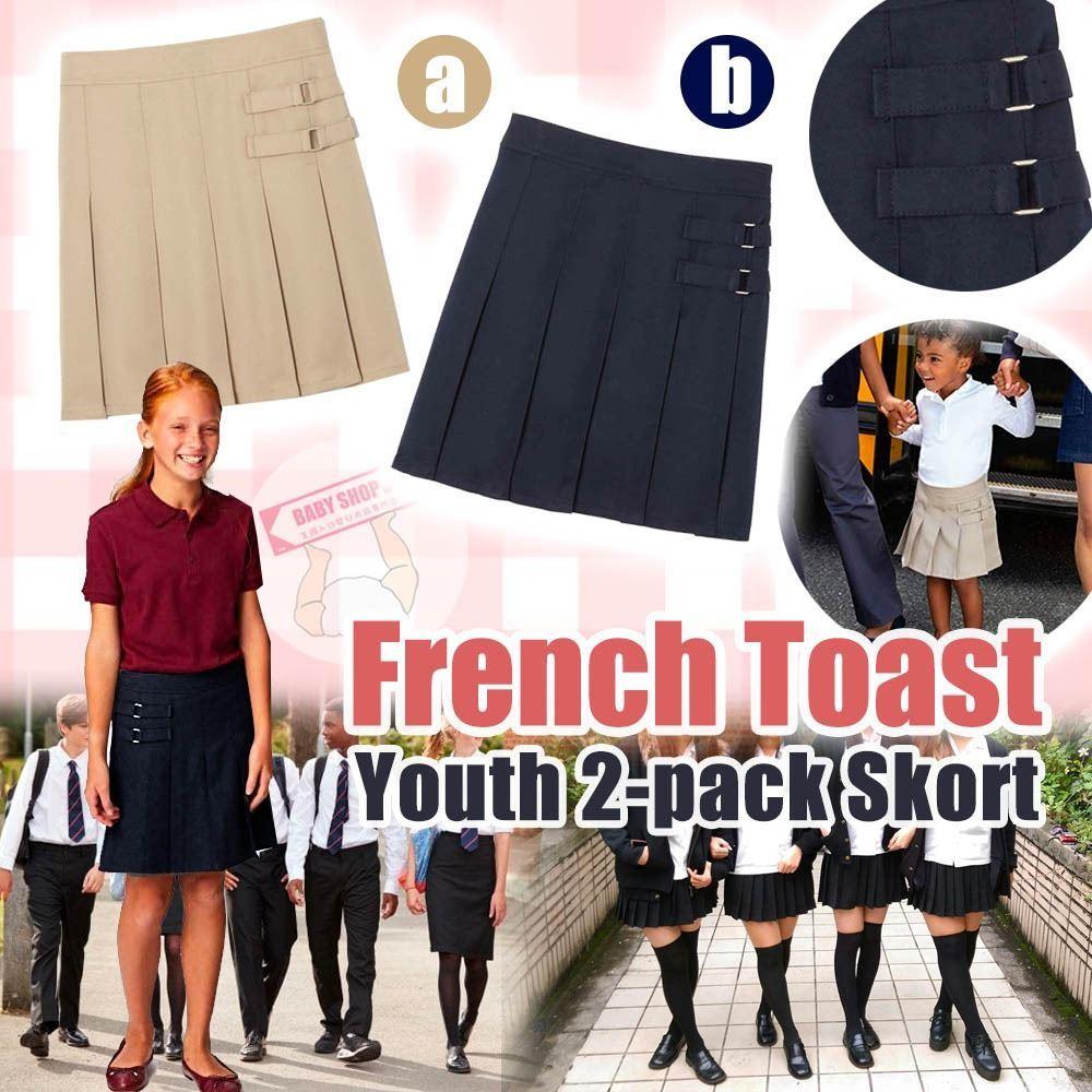 圖片 *貨品已截單* A P4U 9中: French Toast 女童2條裝返學短裙