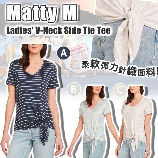圖片 *貨品已截單* A P4U 9中: Matty M 女裝V領上衣