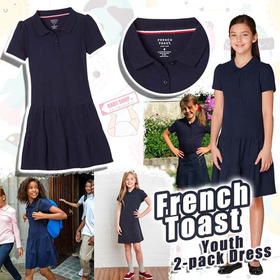 圖片 *貨品已截單* A P4U 9中: French Toast 女童2條裝返學POLO裙