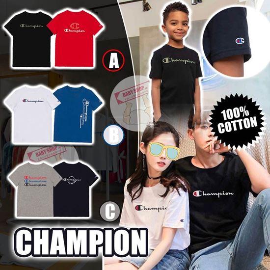 圖片 *貨品已截單* A P4U 9中: Champion 中童經典橫字Logo Tee(一套2件)