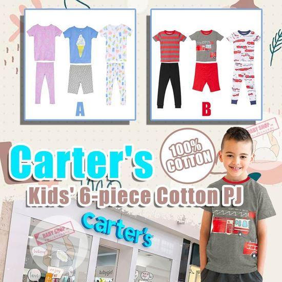 圖片 *貨品已截單* A P4U 9中: Carter's 小童全棉六件套裝