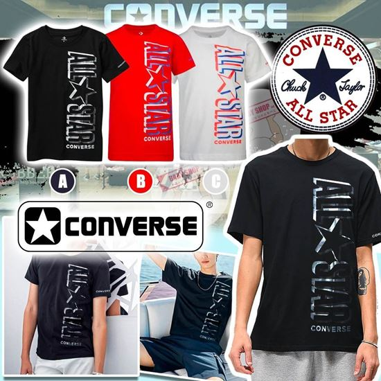 圖片 *貨品已截單* A P4U 9中: CONVERSE 中童經典 All Star Logo上衣