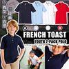 圖片 *貨品已截單* A P4U 9中: French Toast 2件裝男童返學Polo短袖