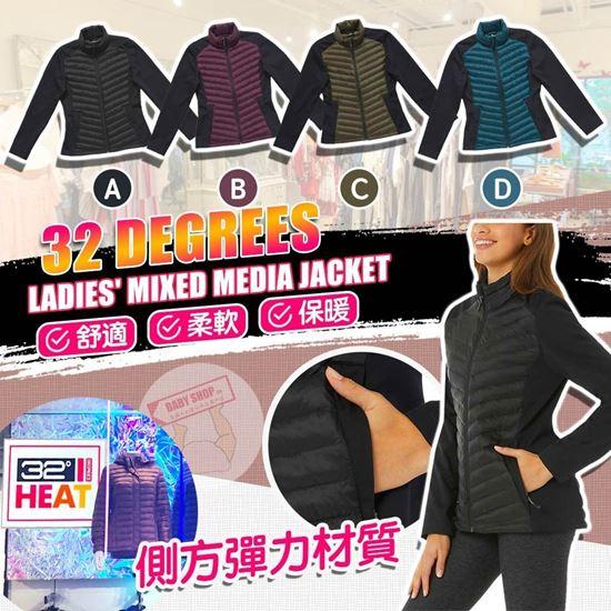 圖片 *貨品已截單* A P4U 9中: 32 Degrees Heat 女裝夾棉保暖外套