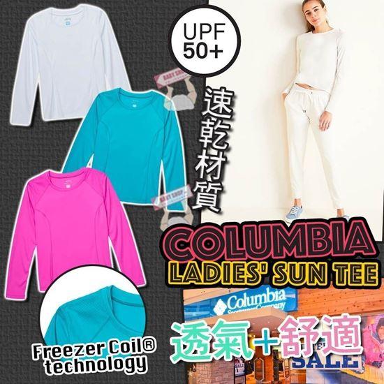 圖片 Columbia Sun 女裝長袖上衣 白色 XL