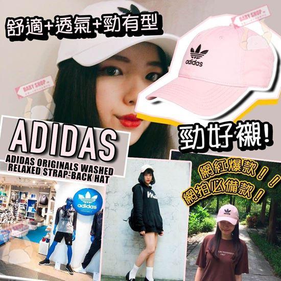 圖片 Adidas Originals Strap-Back CAP帽 (粉紅色)