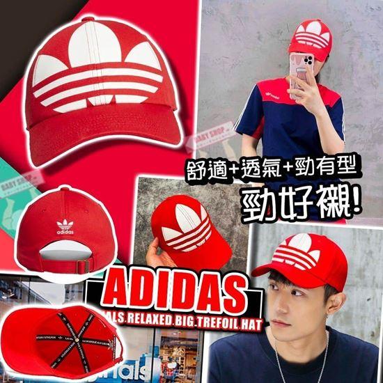 圖片 Adidas Originals 白LOGO帽 (紅色)