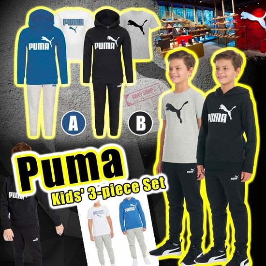 圖片 *貨品已截單* A P4U 9中: Puma 男童Hoddie 3件套