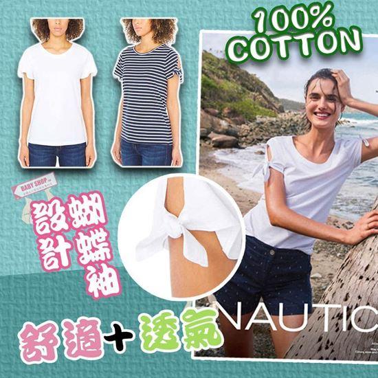圖片 Nautica 女裝蝴蝶結袖上衣(白色)  XXL