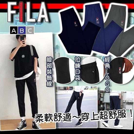 圖片 FILA 男裝運動褲