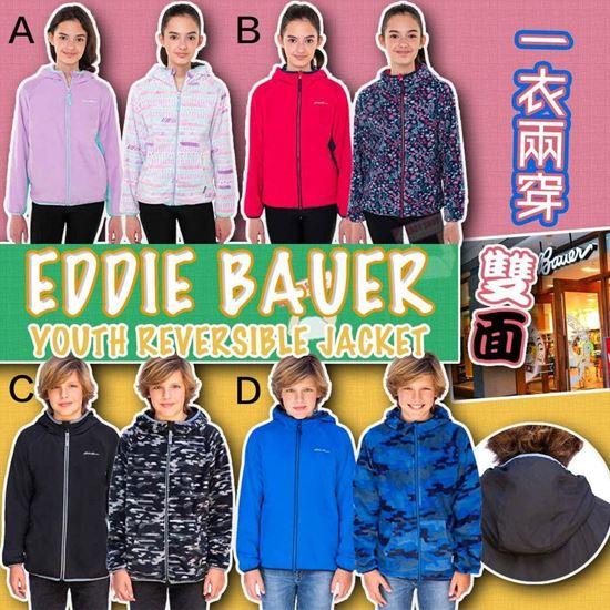 圖片 Eddie Bauer 中童抓毛雙面外套