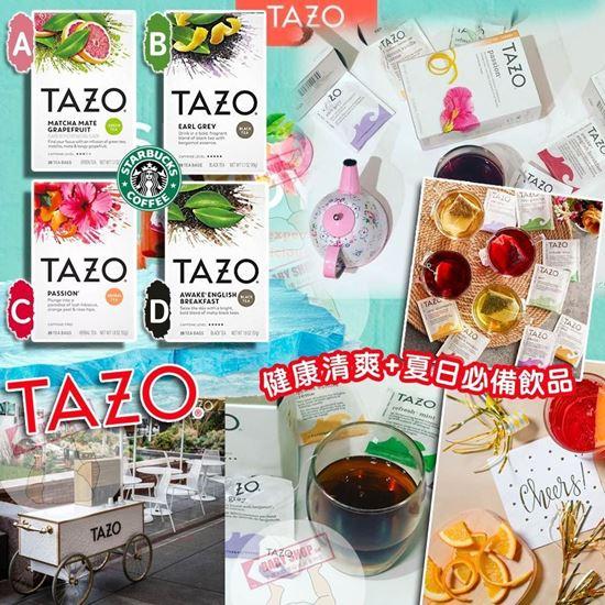 圖片 TAZO 有機茶包(一盒20包)