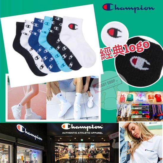 圖片 *貨品已截單* A P4U 9中: Champion 女裝混色運動襪(一套6對)