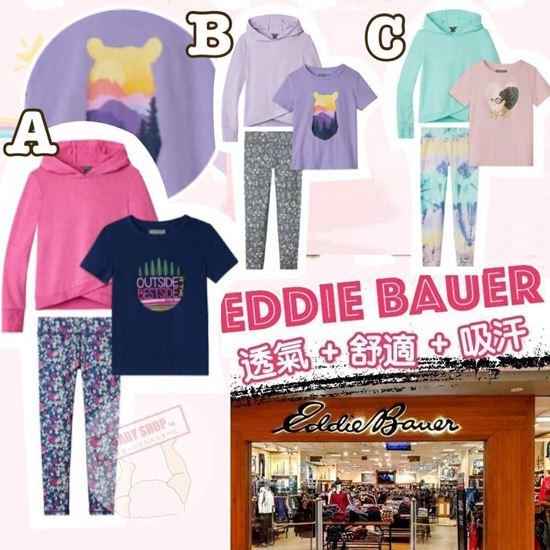 圖片 **貨品已截單**A P4U 9中: Eddie Bauer 女童三件套裝
