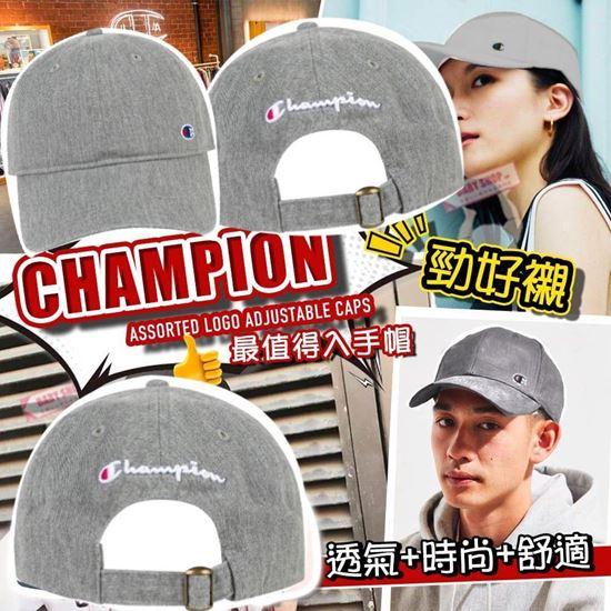 圖片 *貨品已截單* A P4U 9中: Champion 淺灰女cap帽