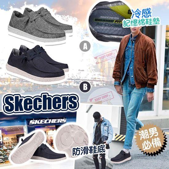 圖片 **貨品已截單**A P4U 9中: Skechers 輕量版男裝休閑鞋