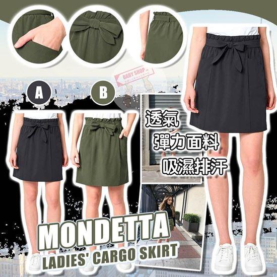圖片 **貨品已截單**A P4U 9中: Mondetta 蝴蝶結束腰短裙