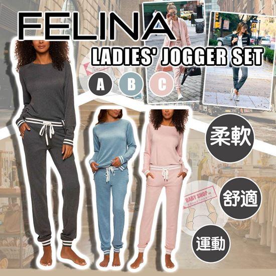 圖片 *貨品已截單* A P4U 9中: Felina 女裝秋冬睡衣套裝