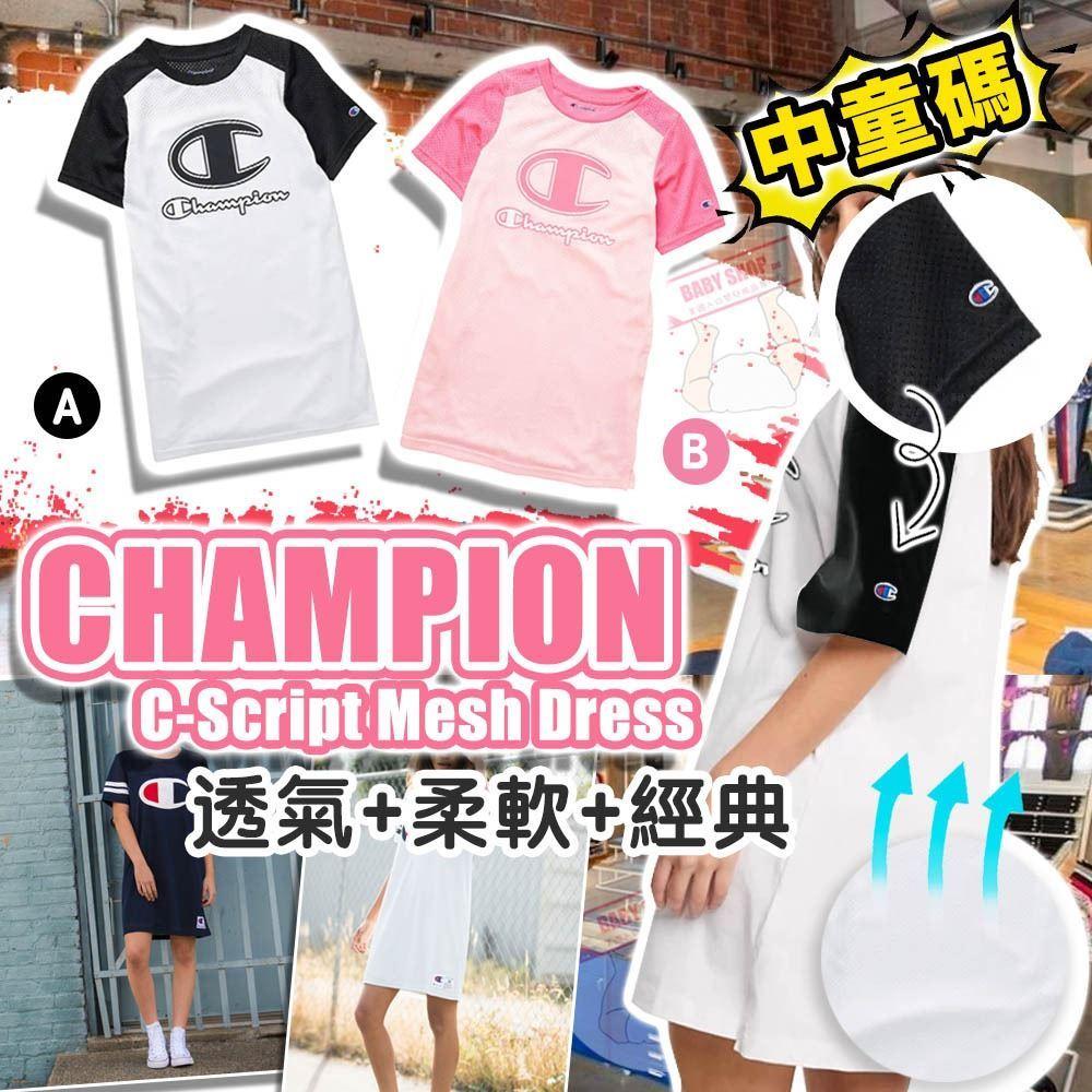 圖片 *貨品已截單* A P4U 9中: Champion 中童大Logo長裙Tee
