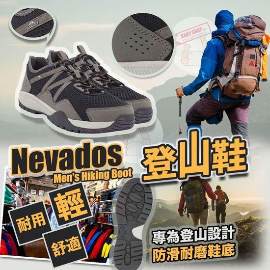 圖片 **貨品已截單**A P4U 9中: Nevados 男裝登山鞋