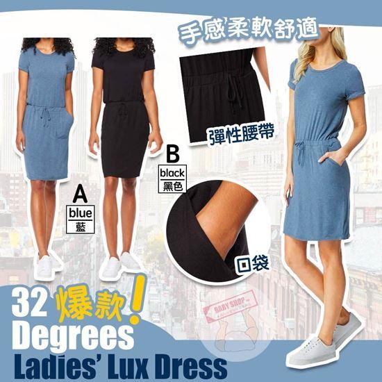 圖片 **貨品已截單**A P4U 9中: 32 COOL 女裝休閒長裙