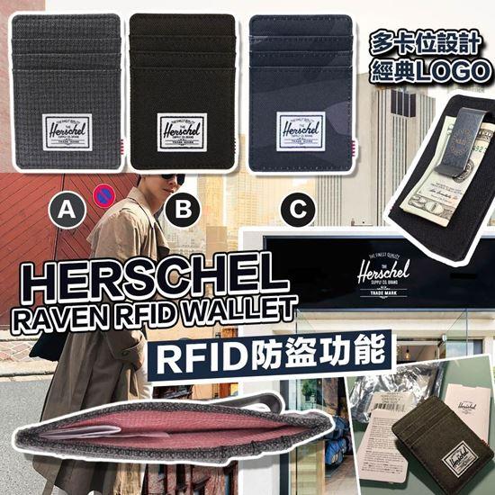 圖片 **貨品已截單**A P4U 9中: Herschel Raven RFID 卡包
