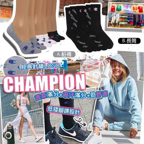 圖片 A P4U 9中: Champion 女裝運動襪(一套6對)