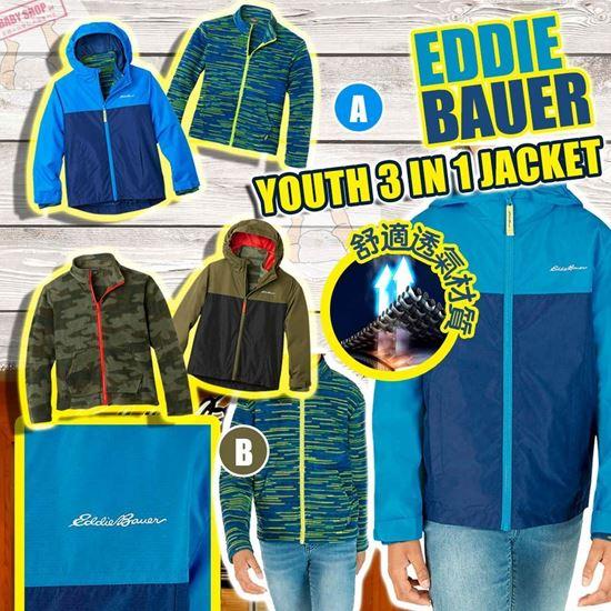 圖片 **貨品已截單**A P4U 9中: Eddie Bauer 中童仔仔雙面外套