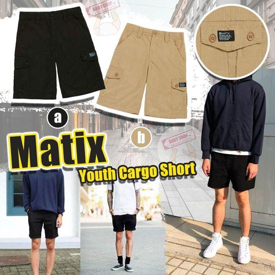 圖片 **貨品已截單**A P4U 9中: Matix 中童工裝短褲