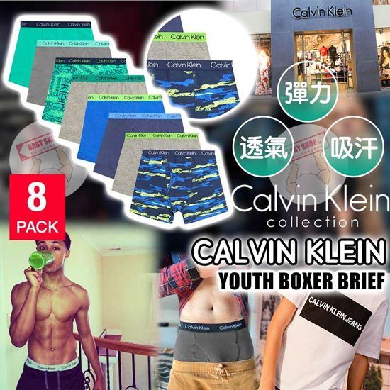 圖片 *貨品已截單*A P4U 9中: Calvin Klein 中童8條裝平角底底