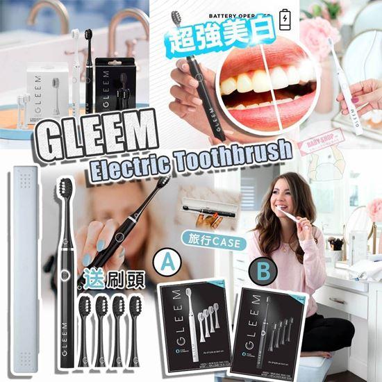 圖片 **貨品已截單**A P4U 9中: GLEEM 電動牙刷 (附5個刷頭)