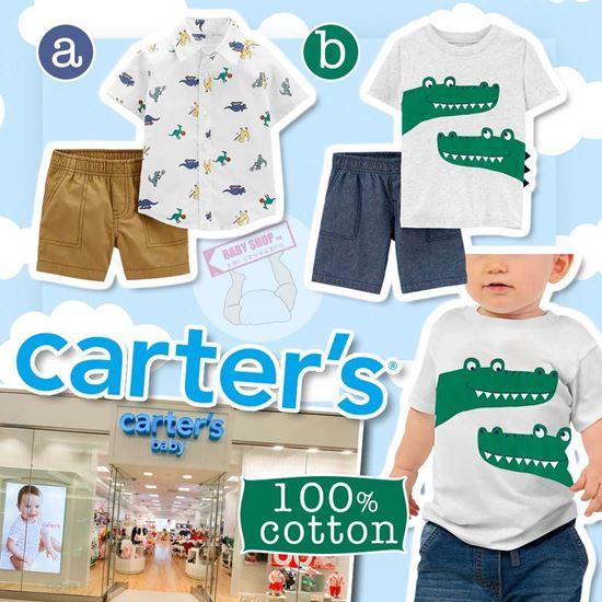 圖片 **貨品已截單**A P4U 9中: Carters 仔仔夏日2件套