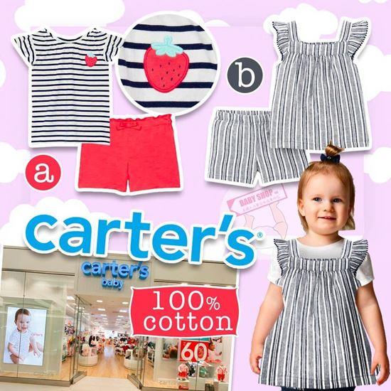 圖片 **貨品已截單**A P4U 9中: Carters 囡囡夏日2件套