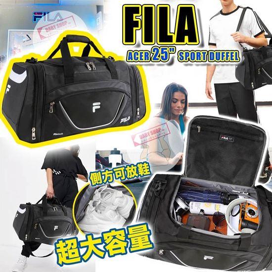 """圖片 **貨品已截單**A P4U 9中: Fila Acer 25"""" 運動袋"""