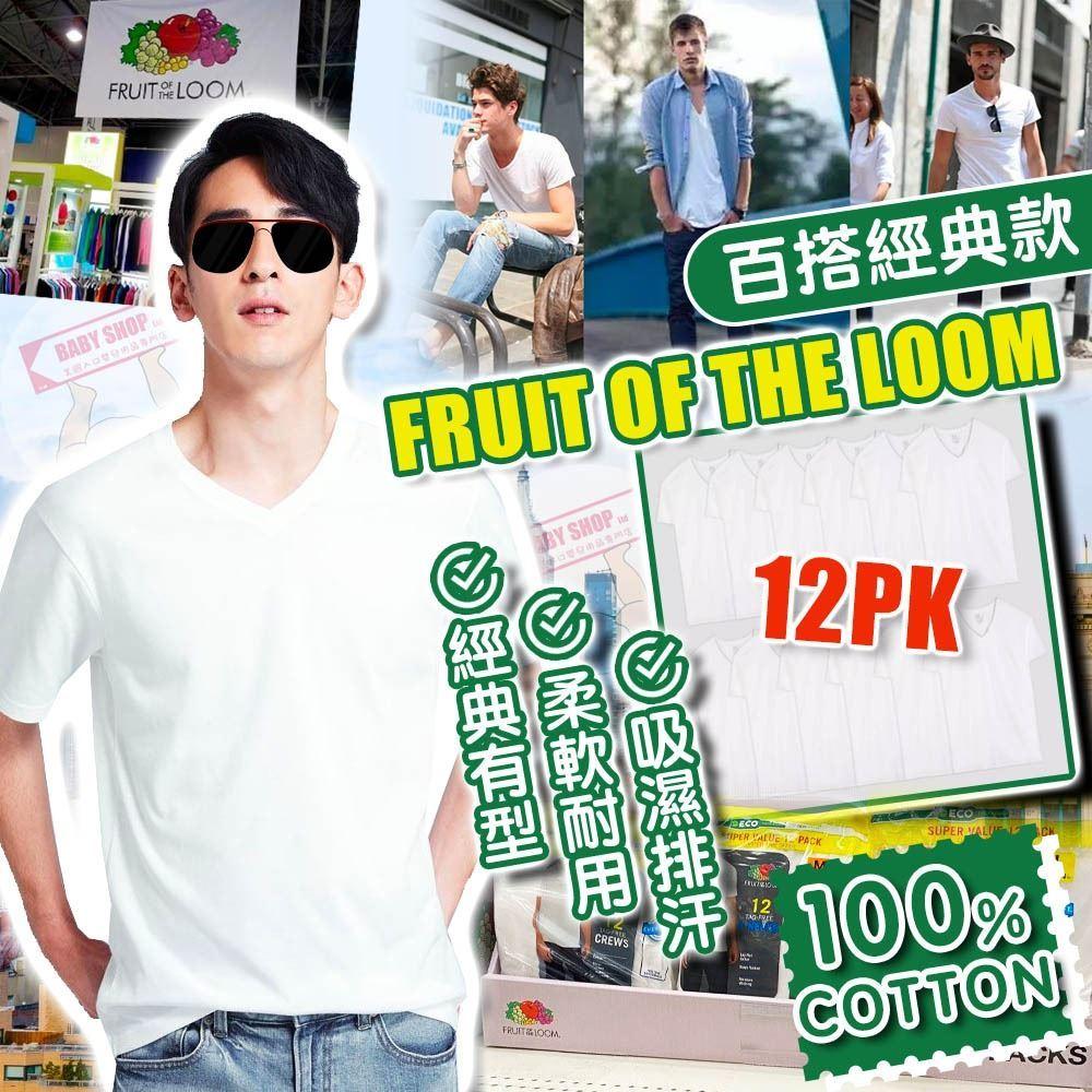 圖片 **貨品已截單**A P4U 9中: Fruit of the Loom 男裝12件套V領白Tee
