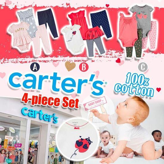 圖片 **貨品已截單**A P4U 9中: Carters 囡囡包臀四件套