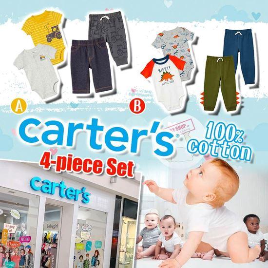 圖片 **貨品已截單**A P4U 9中: Carters 仔仔包臀四件套
