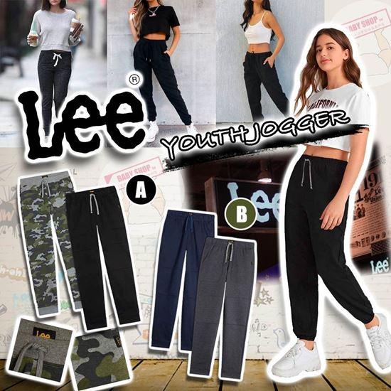 圖片 **貨品已截單**A P4U 9中: Lee 中童修身運動褲2條裝
