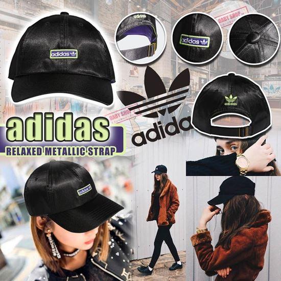 圖片 **貨品已截單**A P4U 9中: Adidas 休閒帽